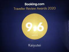Booking.co TRA2020